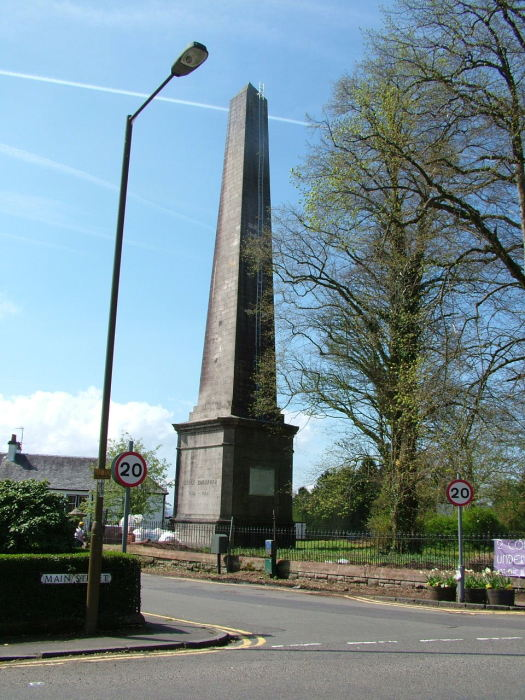 Buchanan Monument