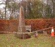 Little Buchanan Monument
